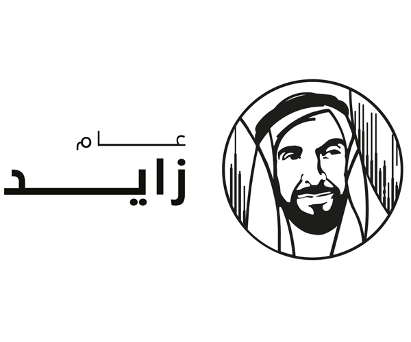 https://www.zayed.ae/